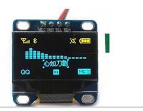 OLED 0.96 yellow blue Display Module For Arduino I2C Display 128X64 OLED in chennai