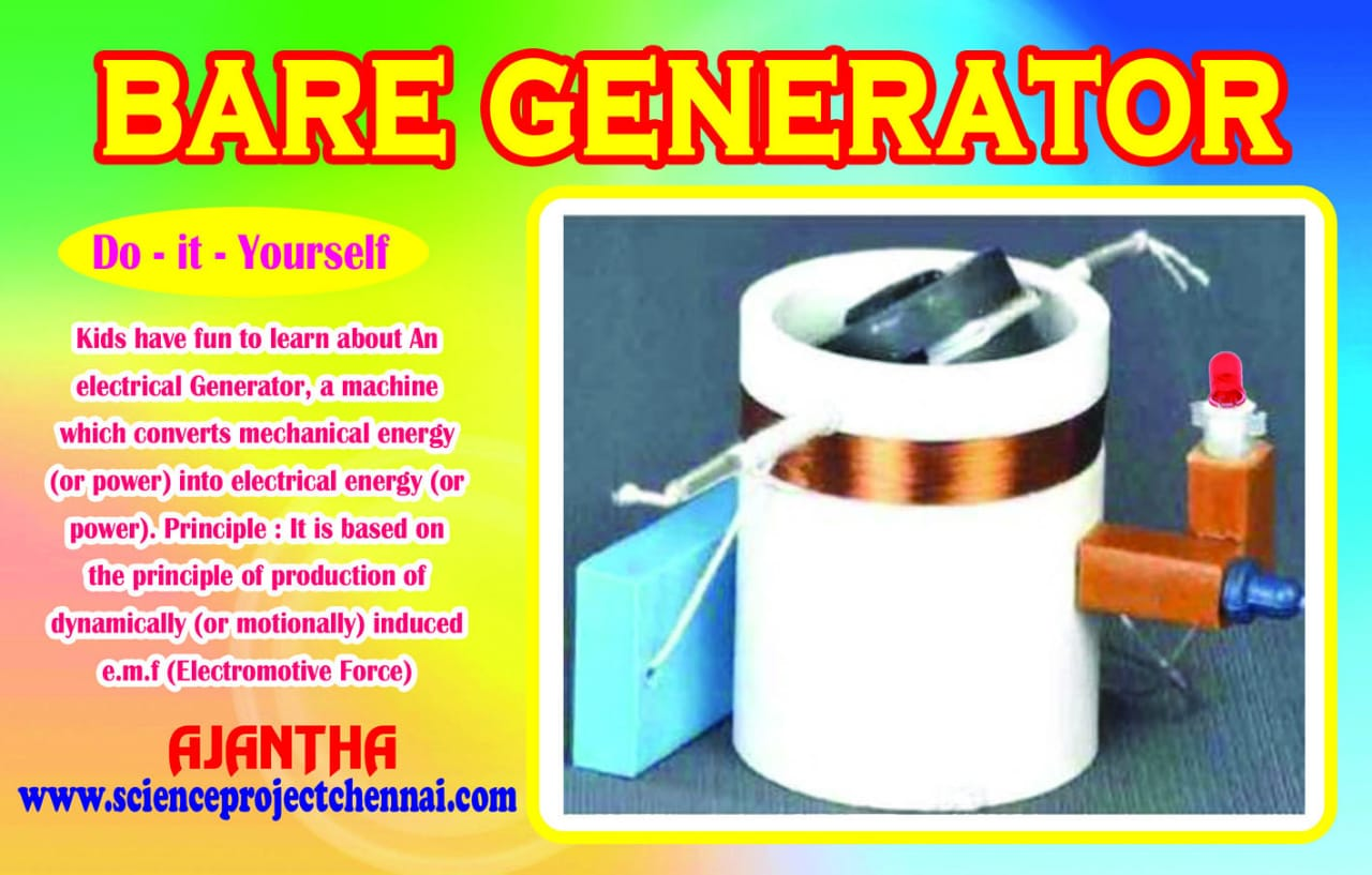 bare generator Project Kit